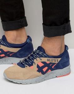 Бежевые замшевые кроссовки Asics Gel-Lyte H725L 7649 - Бежевый