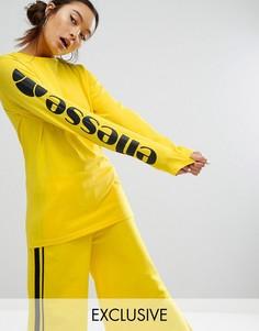 Лонгслив с контрастным логотипом на рукаве Ellesse - Желтый
