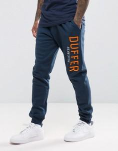 Темно-синие джоггеры скинни Duffer - Темно-синий