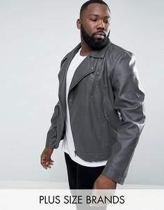 Байкерская куртка из искусственной кожи Barneys PLUS - Серый Barneys Originals