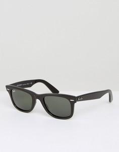 Солнцезащитные очки-вайфареры Ray-Ban 0RB4187 - Коричневый