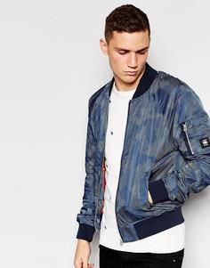 Синяя куртка-пилот с камуфляжным принтом в горошек G‑Star Attacc - Синий