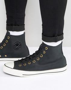 Черные кеды Converse Chuck Taylor 153808C-001 - Черный