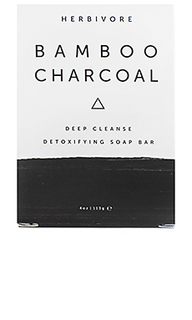Брусковое мыло bamboo charcoal cleansing - Herbivore Botanicals