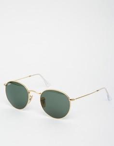Солнцезащитные очки в круглой металлической оправе Ray-Ban 0RB3447 - Золотой