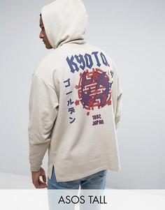 Свободный худи с принтом Kyoto на спине ASOS TALL - Бежевый