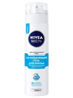 Гели для бритья Nivea