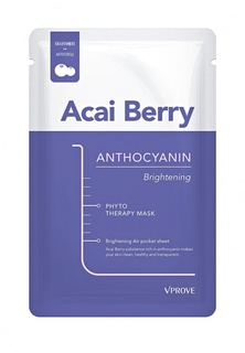 Тканевая маска для лица Vprove Phyto Therapy с ягодами асаи, осветляющая, 20 г Phyto Therapy с ягодами асаи, осветляющая, 20 г