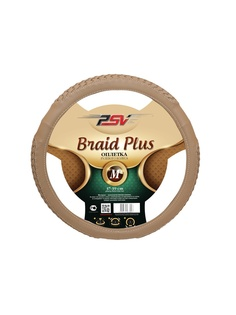 Оплетки на руль PSV