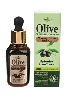 Масло для лица HerbOlive красоты для лица увлажнение и сияние, 30 мл