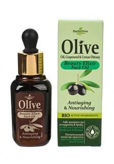 Масло для лица HerbOlive Питательное красоты для лица против старения, 30 мл
