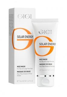 Маска грязевая Gigi GIGI Solar Energy Ихтиоловая, Солнечная энергия, 75 мл.