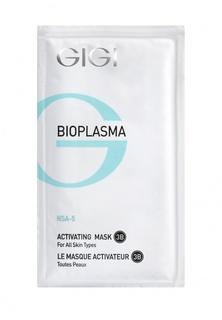 Маска для лица Gigi 20 мл