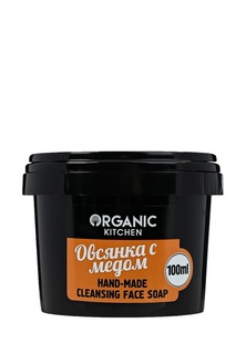 """Мыло для лица Organic Shop очищающий ручной работы """"Овсянка с медом"""" 70 мл"""