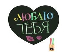 "Магнитная доска на холодильник ""heart"" Melompo"