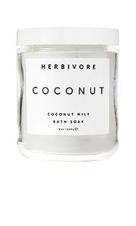 Соль для ванн coconut - Herbivore Botanicals