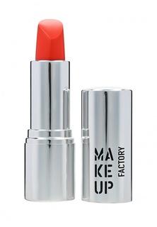 Помада Make Up Factory для губ кремовая Lip Color, т.173 клубничный поцелуй