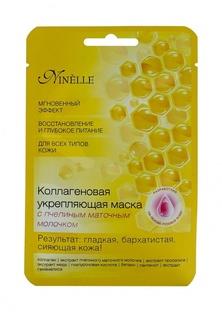 Маска для лица Ninelle Коллагеновая укрепляющая с пчелиным маточным молочком