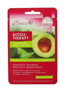 Маска для лица Ninelle Коллагеновая  с авокадо Botox-Therapy