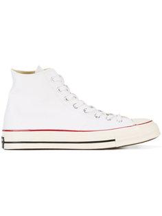 2fad3639037d Мужская обувь Converse All Star – купить обувь в интернет-магазине ...