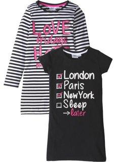 Ночная рубашка (2 шт.) (черный/белый) Bonprix