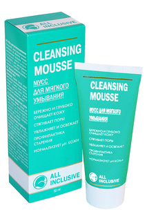 Cleansing mousse мусс All Inclusive