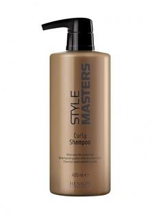 Шампунь Revlon Professional для вьющихся волос Style masters 400 мл