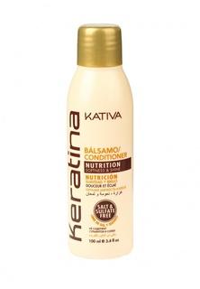 Бальзам-кондиционер Kativa KERATINA Укрепляющий с кератином для всех типов волос, 100 мл