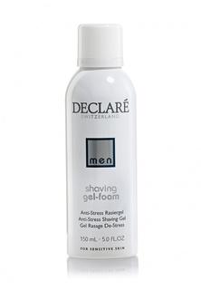 Пенка-гель для бритья Антиcтресс Declare Shaving Gel-Foam Antistress 150 мл Shaving Gel-Foam Antistress 150 мл