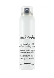 Шампунь сухой Davines Ol Essential Haircare - Для придания волосам абсолютной гладкости 150 мл