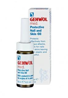 Масло для защиты ногтей и кожи Gehwol 15 мл