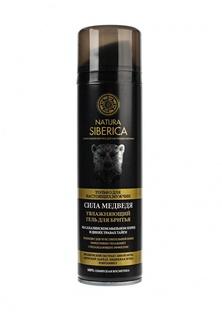 Гель Natura Siberica для бритья увлажняющий Сила медведя, 200 мл для бритья увлажняющий Сила медведя, 200 мл