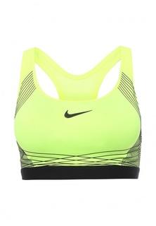 Топ спортивный Nike NIKE PRO HYPR CLSSC BRA