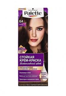 Краска для волос Palette Стойкая G4 Какао, 100 мл