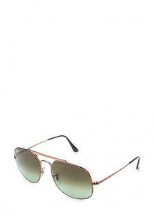 Очки солнцезащитные Ray-Ban® RB3561 9002A6