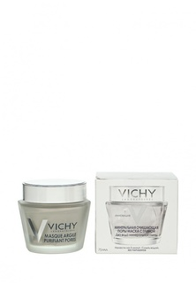 Маска Vichy Минеральная очищающая поры с глиной 75 мл Минеральная очищающая поры с глиной 75 мл