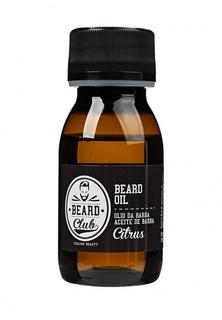 Масло для волос KayPro цитрусовое для бороды,50 мл