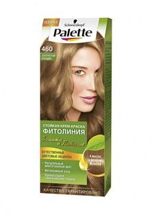 Краска для волос Palette ФИТОЛИНИЯ 460 Золотистый блондин, 110 мл