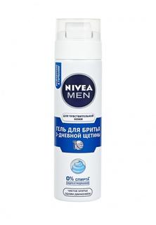 Гель для бритья Nivea для бритья 3-дневной щетины для чувствительной кожи, 200 мл