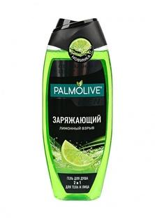 Гель для душа Palmolive для душа Лимонный взрыв мужской, 500 мл