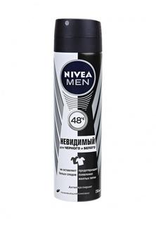 Дезодорант Nivea спрей Невидимый для черного и белого серии, 150 мл