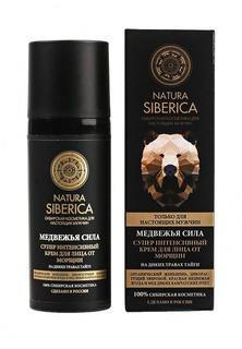 Крем Natura Siberica