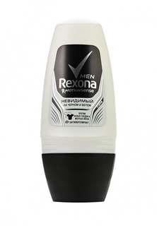 Дезодорант Rexona Антиперспирант ролл Невидимый на черном и белом 50 мл