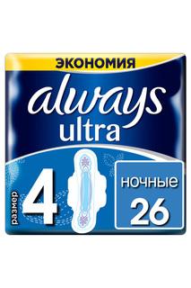 Гигиенические прокладки, 26 шт ALWAYS