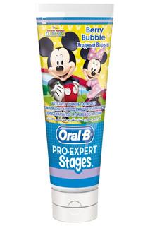 Зубная паста 75 мл ORAL B