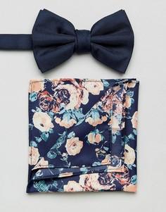 Темно-синий галстук-бабочка и платок-паше с цветочным принтом New Look - Мульти