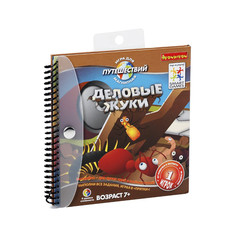 Настольная игра Bondibon Деловые Жуки BB0885 SGT 230 RU