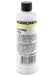 Аксессуар Karcher 125ml 6.295-875 пеногаситель для пылесосов с водяным фильтром