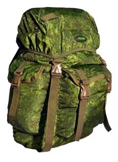Рюкзак PRIVAL Кенгуру 45