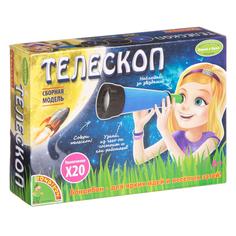 Набор для экспериментов Bondibon Науки с Буки Телескоп ВВ1682